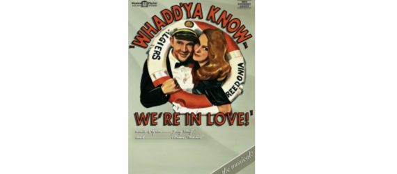 "TicketEase - Sell Tickets Online - ""Whaddy'a Know - We're in Love!"" by The Foundry Group"